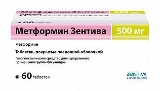 Метформин санофи 500мг 60 шт. таблетки покрытые пленочной оболочкой (ранее зентива)