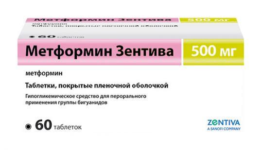 Метформин санофи 500мг 60 шт. таблетки покрытые пленочной оболочкой (ранее зентива), фото №1