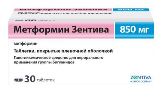 Метформин зентива 850мг 30 шт. таблетки покрытые пленочной оболочкой, фото №1