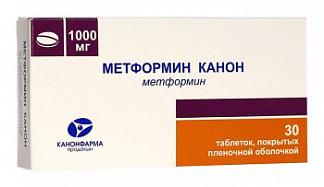 Метформин канон 1000мг 30 шт. таблетки покрытые пленочной оболочкой