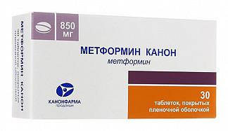 Метформин канон 850мг 30 шт. таблетки покрытые пленочной оболочкой