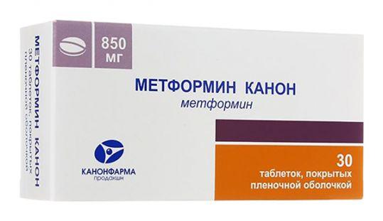 Метформин канон 850мг 30 шт. таблетки покрытые пленочной оболочкой, фото №1