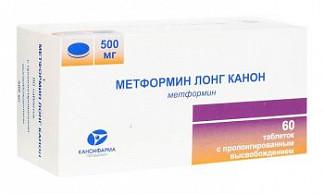 Метформин лонг канон 500мг 60 шт. таблетки с пролонгированным высвобождением