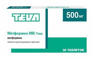 Метформин мв-тева 500мг 30 шт. таблетки пролонгированного действия