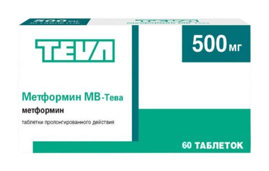 Метформин мв-тева 500мг 60 шт. таблетки пролонгированного действия, фото №1