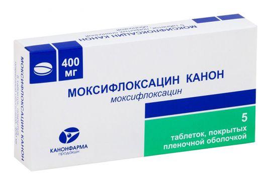Моксифлоксацин канон 400мг 5 шт. таблетки покрытые пленочной оболочкой, фото №1