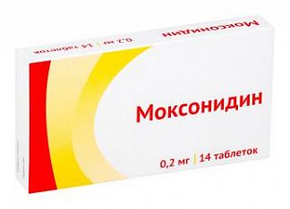 Моксонидин 0,2мг 14 шт. таблетки покрытые пленочной оболочкой