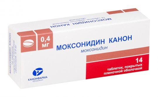 Моксонидин канон 0,4мг 14 шт. таблетки покрытые пленочной оболочкой, фото №1