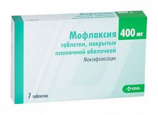 Мофлаксия 400мг 7 шт. таблетки покрытые пленочной оболочкой