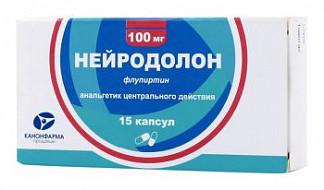 Нейродолон 100мг 15 шт. капсулы