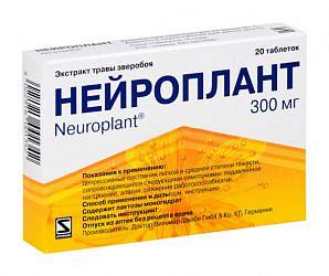 Нейроплант 300мг 20 шт. таблетки