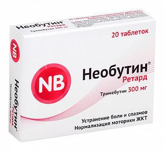 Необутин ретард 300мг 20 шт. таблетки пролонгированного действия покрытые пленочной оболочкой