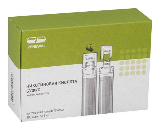 Никотиновая кислота буфус 10мг/мл 1мл 100 шт. раствор для инъекций, фото №1