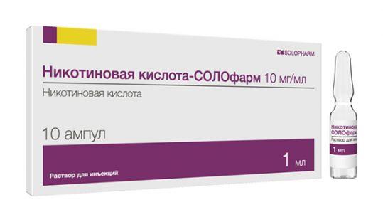 Никотиновая кислота-солофарм 10мг/мл 1мл 10 шт. раствор для инъекций, фото №1