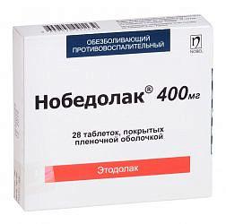 Нобедолак 400мг 28 шт. таблетки покрытые пленочной оболочкой