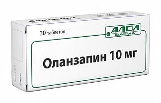 Оланзапин 10мг 30 шт. таблетки