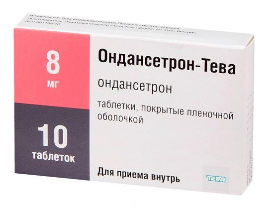 Ондансетрон-тева 8мг 10 шт. таблетки покрытые пленочной оболочкой, фото №1