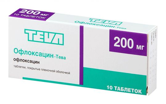 Офлоксацин-тева 200мг 10 шт. таблетки покрытые пленочной оболочкой, фото №1