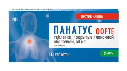 Панатус форте 50мг 10 шт. таблетки покрытые пленочной оболочкой, фото №1