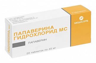 Папаверина гидрохлорид мс 40мг 20 шт. таблетки