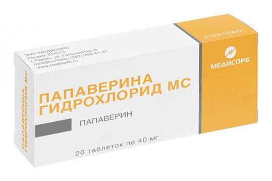 Папаверина гидрохлорид мс 40мг 20 шт. таблетки, фото №1