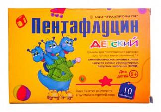 Пентафлуцин 3г 10 шт. гранулы для приготовления раствора детский
