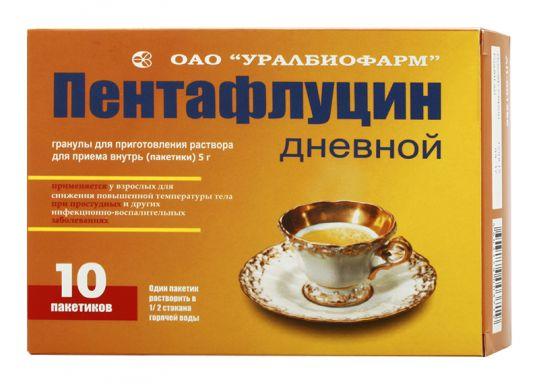 Пентафлуцин дневной 5г 10 шт. гранулы для приготовления раствора для внутреннего применения, фото №1
