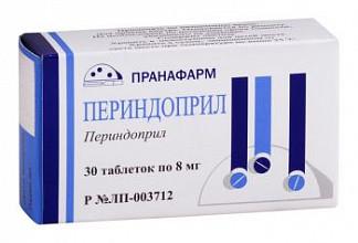 Периндоприл 8мг 30 шт. таблетки