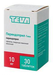 Периндоприл-тева 10мг 30 шт. таблетки покрытые пленочной оболочкой