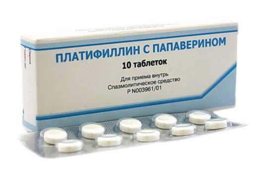 Платифиллин с папаверином 20мг+5мг 10 шт. таблетки, фото №1
