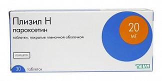 Плизил н 20мг 30 шт. таблетки покрытые пленочной оболочкой