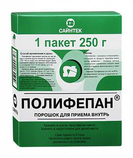 купить чернозем московская область
