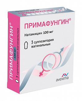 Примафунгин 100мг 3 шт. суппозитории вагинальные