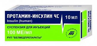 Протамин-инсулин чс 100ме/мл 10мл суспензия для подкожного введения