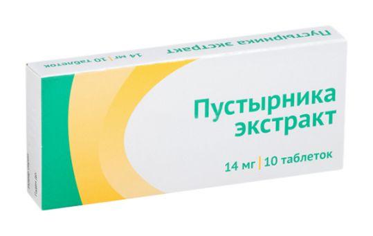 Пустырника экстракт 14мг 10 шт. таблетки, фото №1