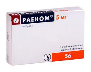 Раеном 5мг 56 шт. таблетки покрытые пленочной оболочкой