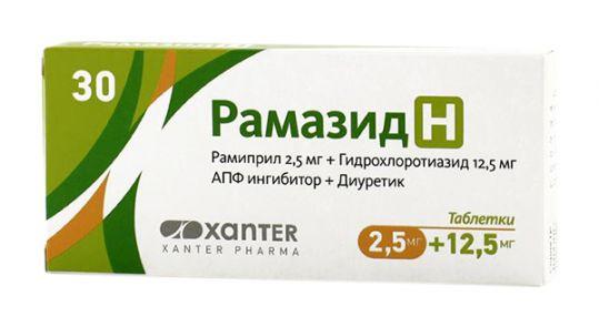 Рамазид н 2,5мг+12,5мг 30 шт. таблетки, фото №1