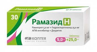 Рамазид н 5мг+25мг 30 шт. таблетки