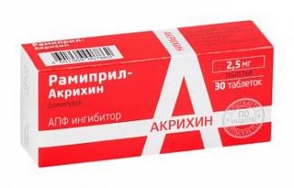 Рамиприл-акрихин 2,5мг 30 шт. таблетки