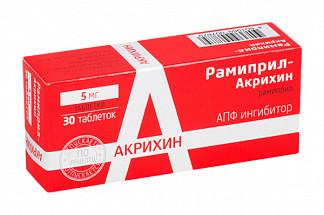 Рамиприл-акрихин 5мг 30 шт. таблетки