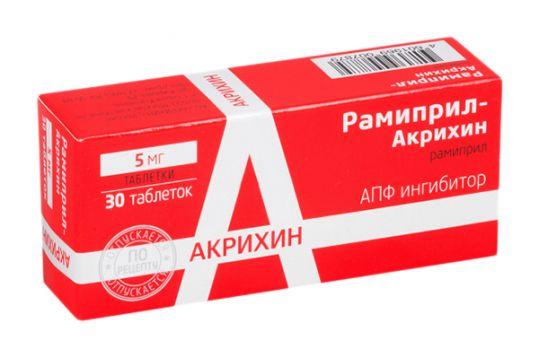 Рамиприл-акрихин 5мг 30 шт. таблетки, фото №1