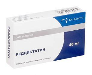 Реддистатин 40мг 30 шт. таблетки покрытые пленочной оболочкой