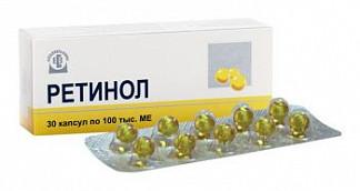 Ретинол 100000ме 0,2г 30 шт. капсулы
