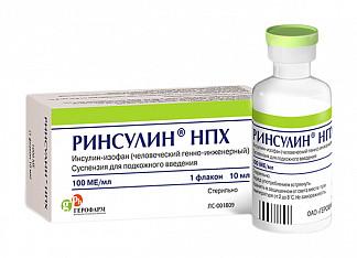 Ринсулин нпх 100ед/мл 10мл суспензия для подкожного введения флакон
