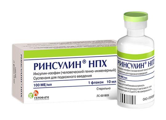 Ринсулин нпх 100ед/мл 10мл суспензия для подкожного введения флакон, фото №1