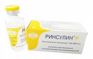 Ринсулин р 100ме/мл 10мл раствор для инъекций флакон