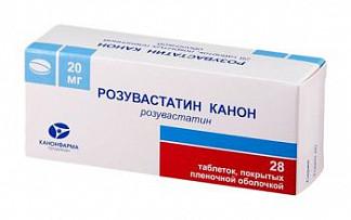Розувастатин канон 20мг 28 шт. таблетки покрытые пленочной оболочкой