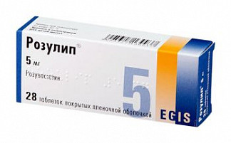Розулип 5мг 28 шт. таблетки покрытые пленочной оболочкой