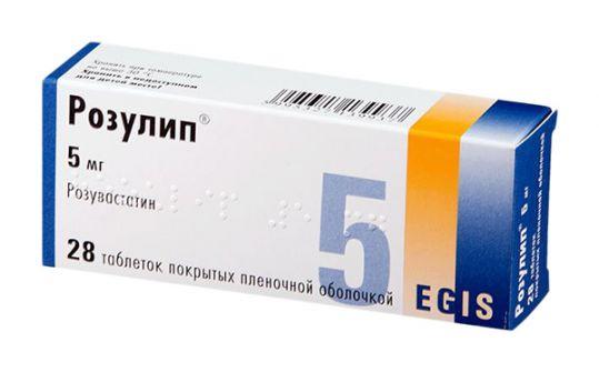 Розулип 5мг 28 шт. таблетки покрытые пленочной оболочкой, фото №1