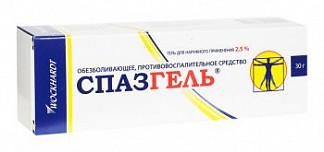 Спазгель 2,5% 30г гель для наружного применения